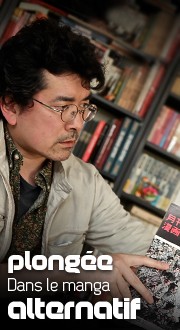 T04/ Plongée dans le manga alternatif