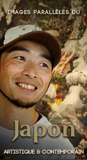 T05/ Images parallèles du Japon artistique et contemporain